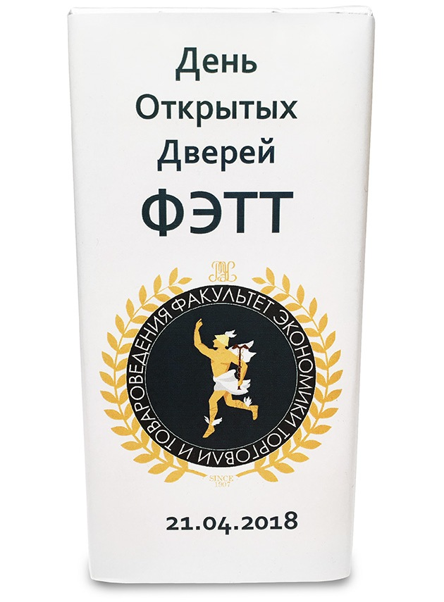 Плитка шоколада с логотипом