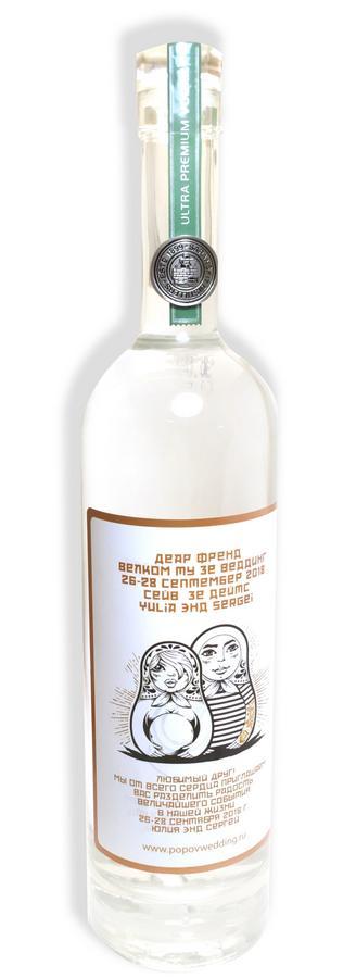 Бутылка водки - приглашение на свадьбу