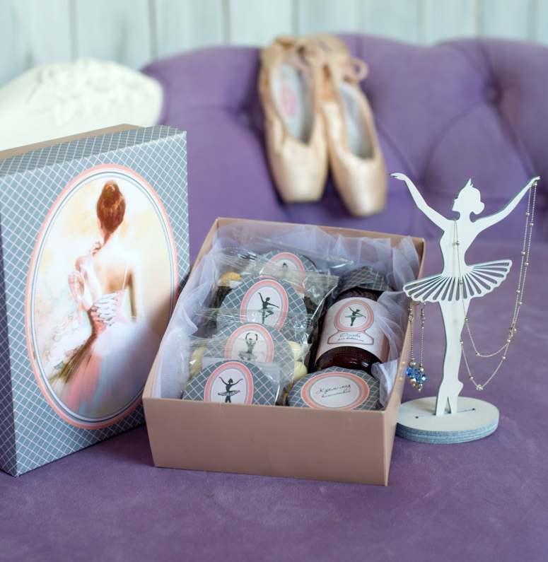 Подарочный набор Классика балета