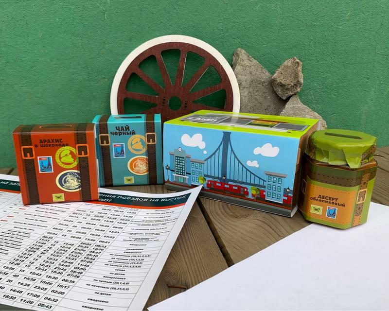Подарочный набор вкусностей из Сибири на День железнодорожника