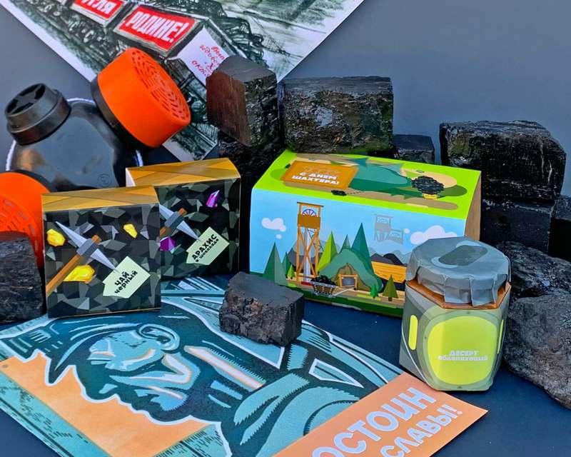 Подарочный набор на День шахтёра