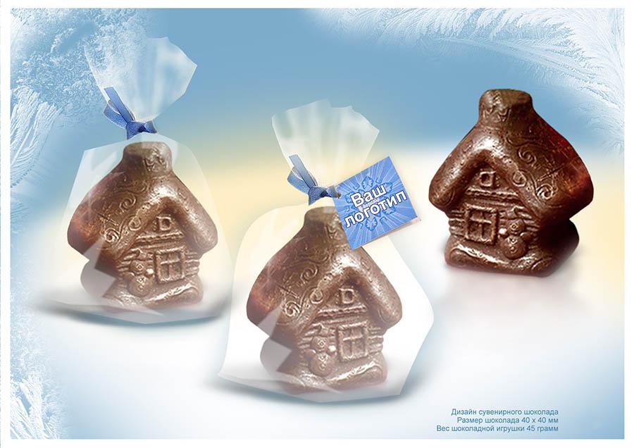 Игрушки из шоколада на ёлку