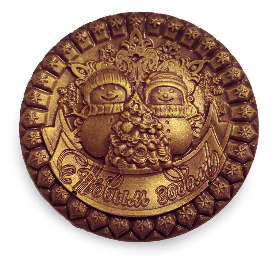 Шоколадная медаль со Снеговичками и поздравлением