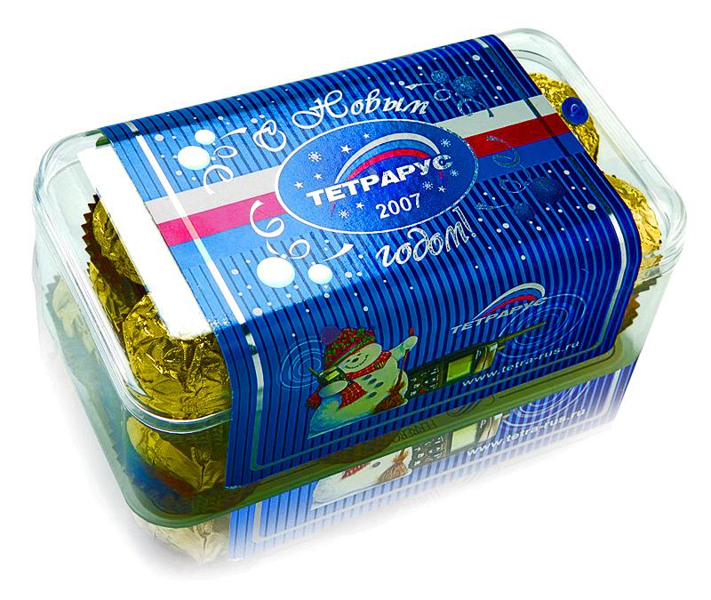 Конфеты в коробочках