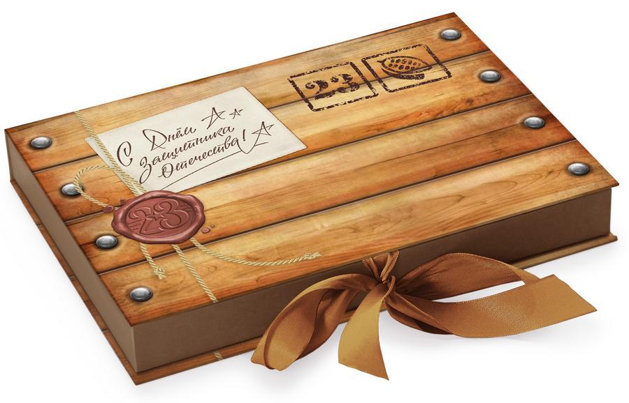 Конфеты в подарочных упаковках на 23 Февраля