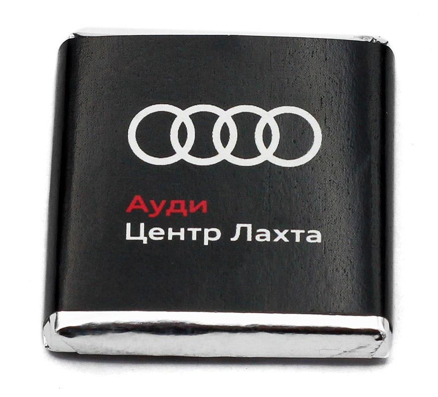 Плитки шоколада 10 г с логотипом Audi-центра Лахта