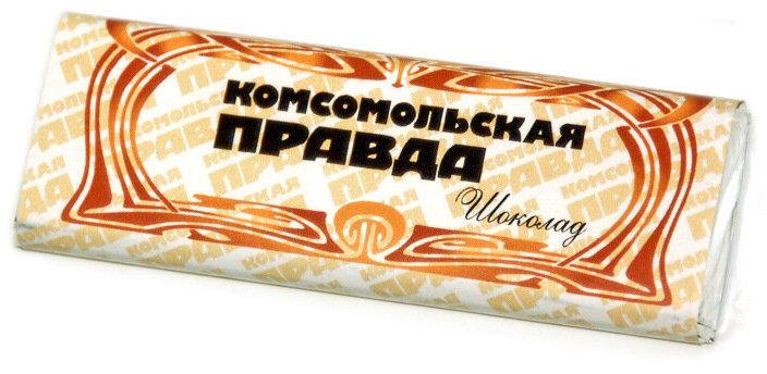 Плитка шоколада 20 граммов с логотипом Комсомольской правды