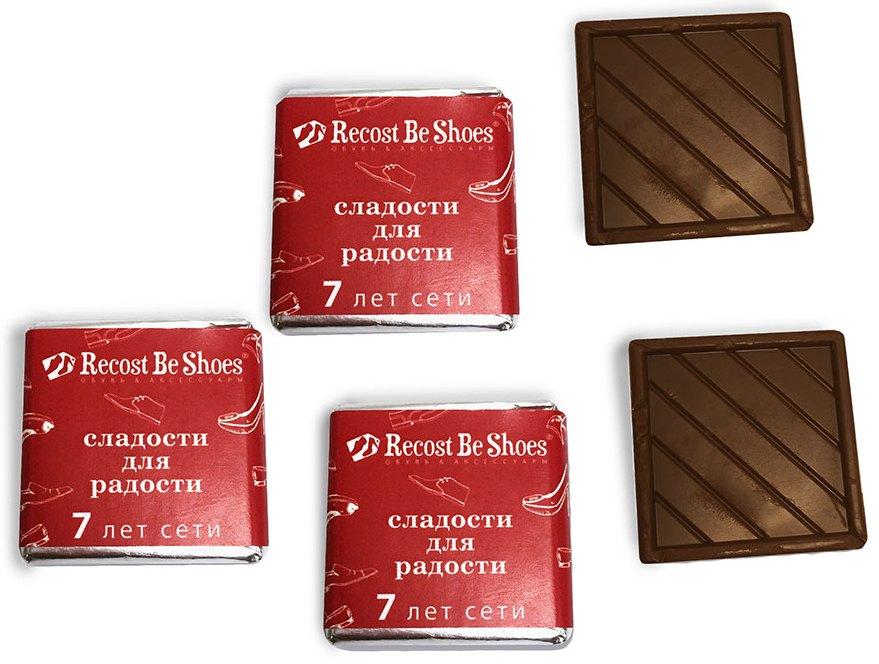 Плитки шоколада 5 г с логотипом Recost Be Shoes