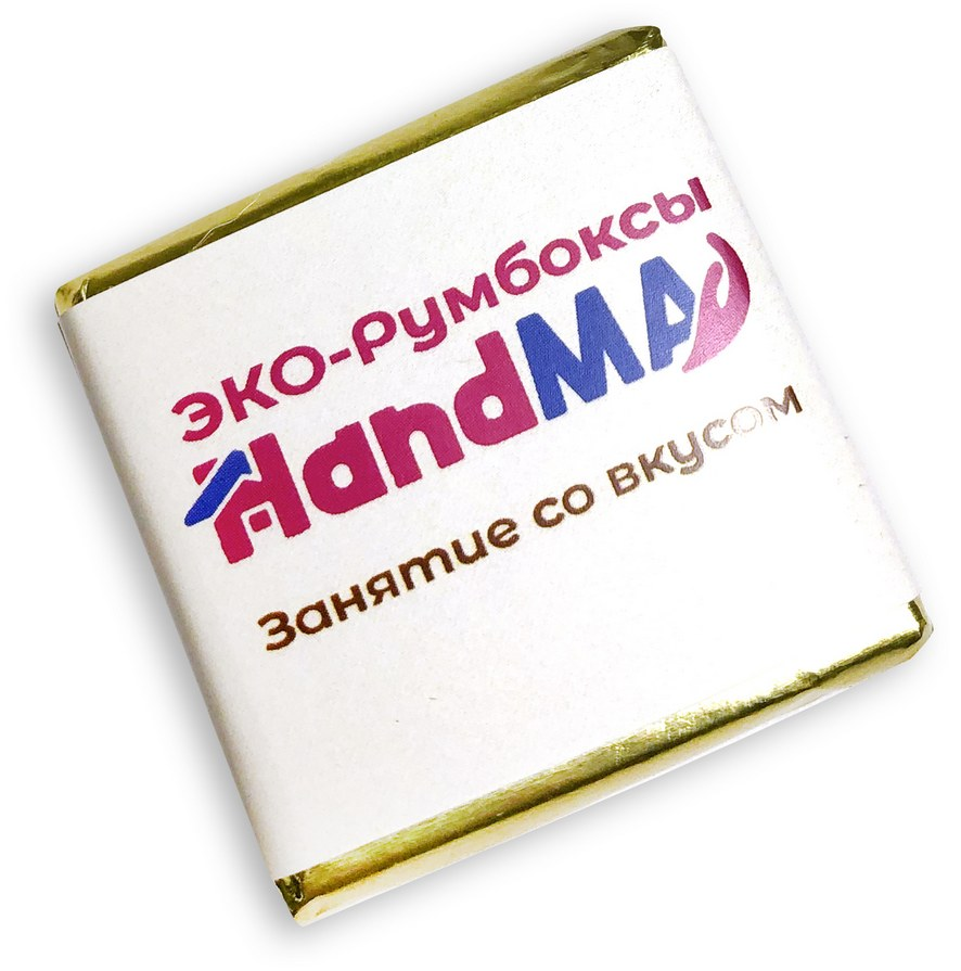 Плитка шоколада 5 г с логотипом Эко-румбоксов Hand Ma добавлена на подходящие страницы
