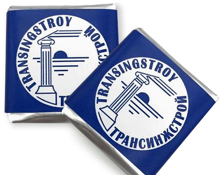 Плитки шоколада 5 г с логотипом Трансинжстроя