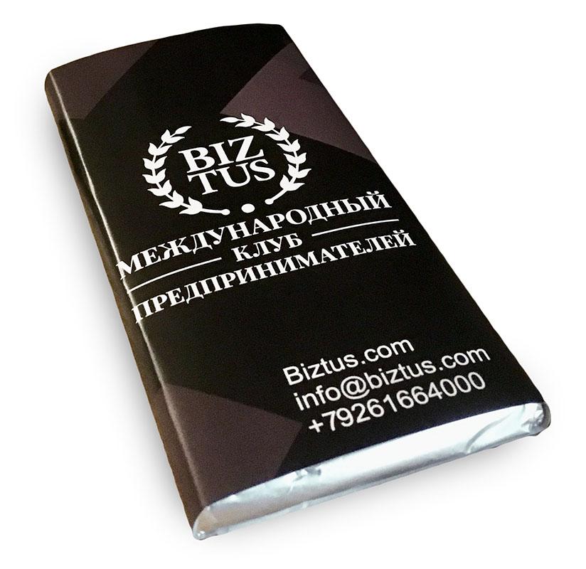 Плитка шоколада с символикой и контактами Международного клуба предпринимателей BIZTUS