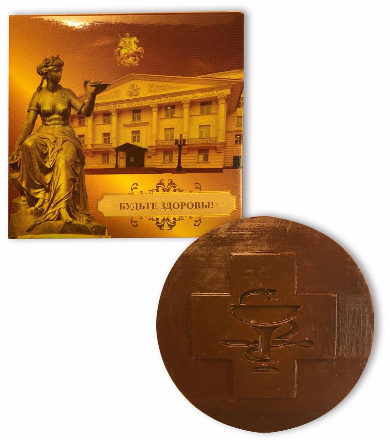Медаль из шоколада для выпускников с символикой Российского медицинского университета имени Пирогова