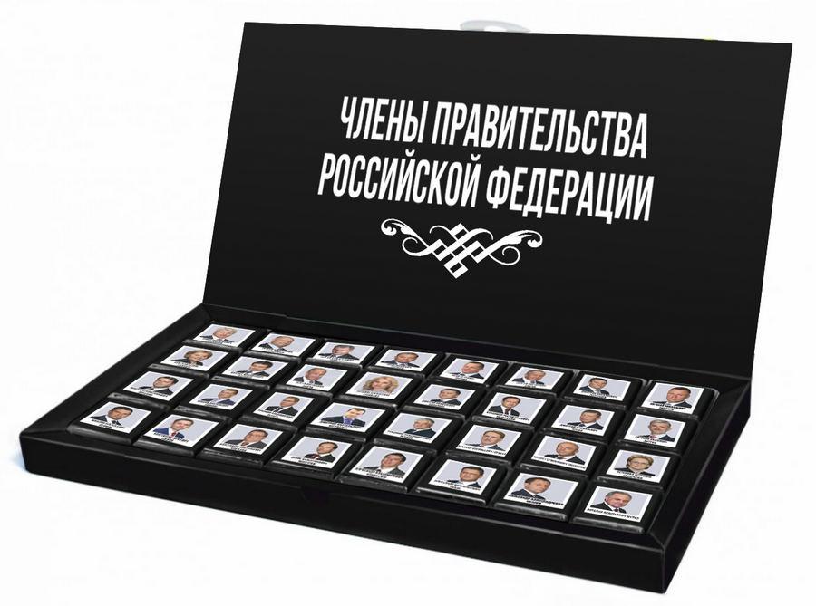 Набор шоколада Прощание с правительством