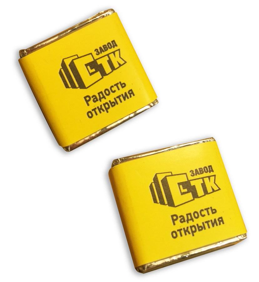 Шоколад с логотипом 5 г с логотипом СТК