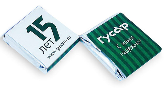 Шоколадные плитки 10 г с логотипом Гусар