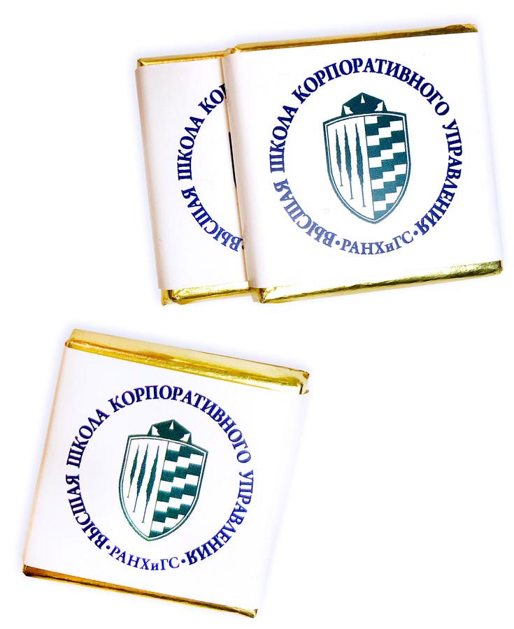 Шоколад с символикой Высшей школы корпоративного управления РАНХиГС