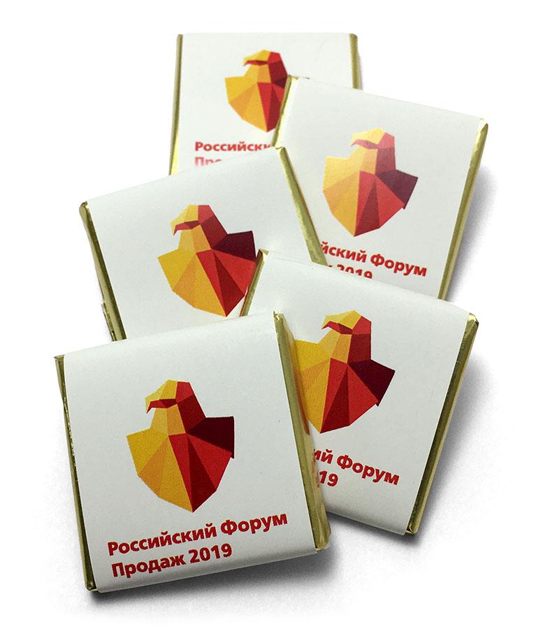 Шоколад с логотипом Российского форума продаж