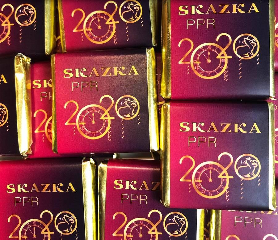 Плитки шоколада 5 г с логотипом Skakzka rpr