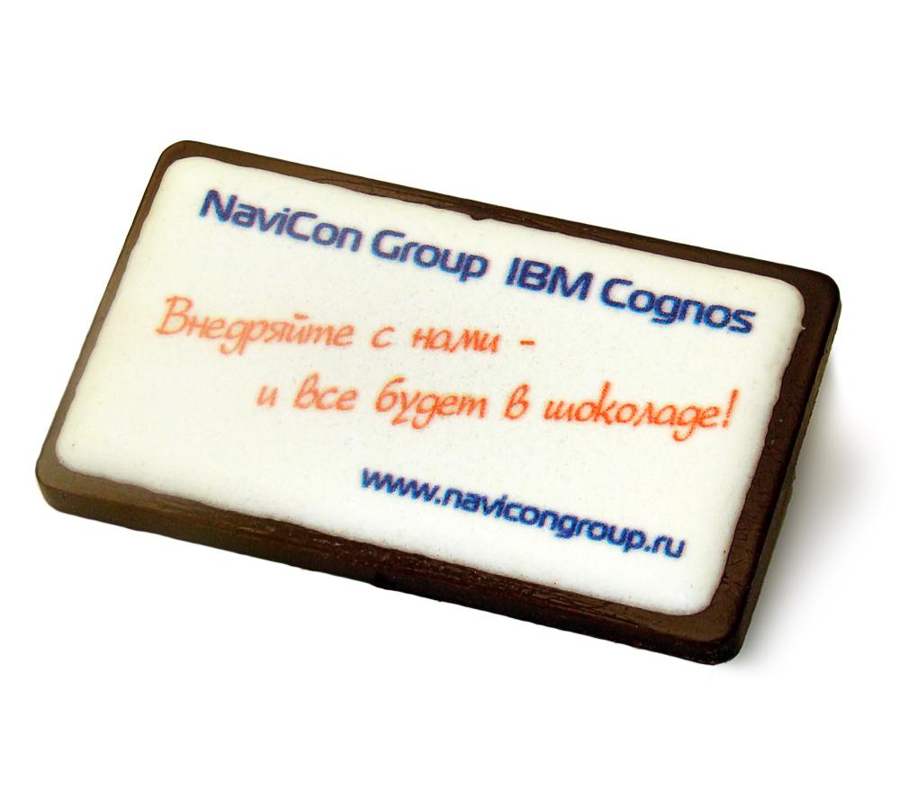 Шоколадная визитка