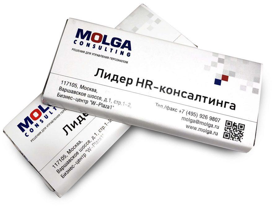 Шоколад с логотипом Molga Consulting 60 г