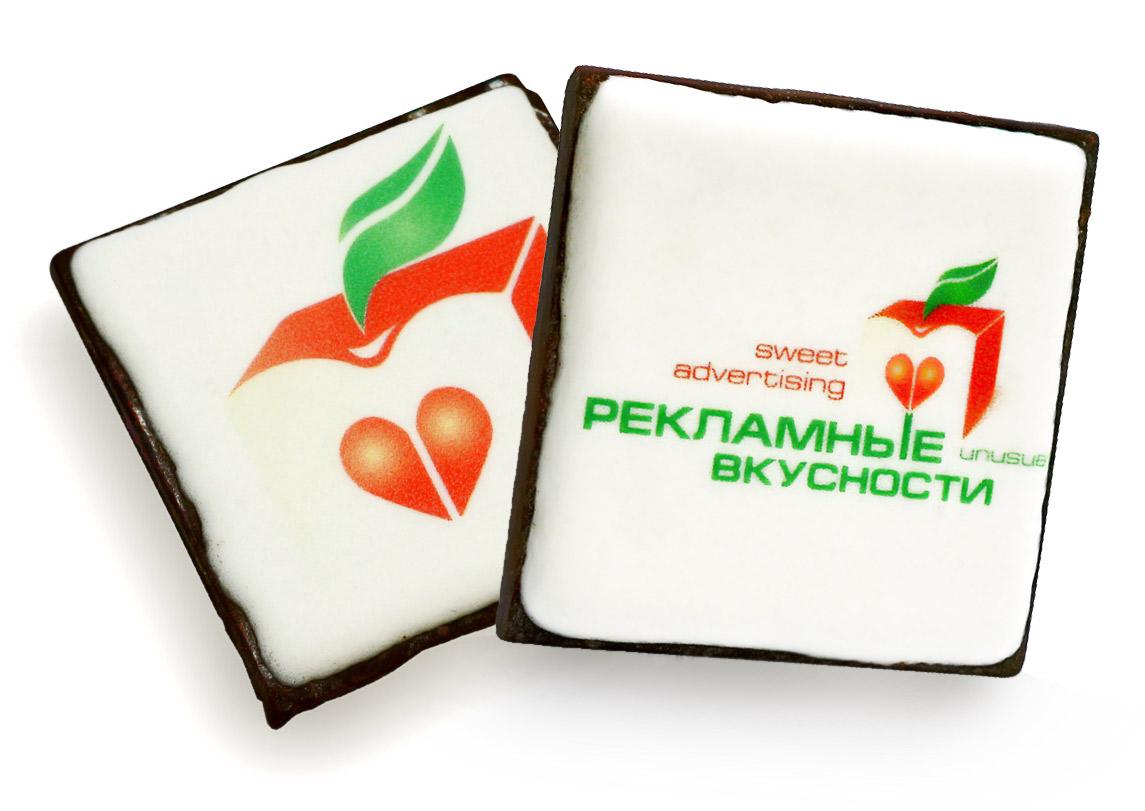 Плитки шоколада с печатью