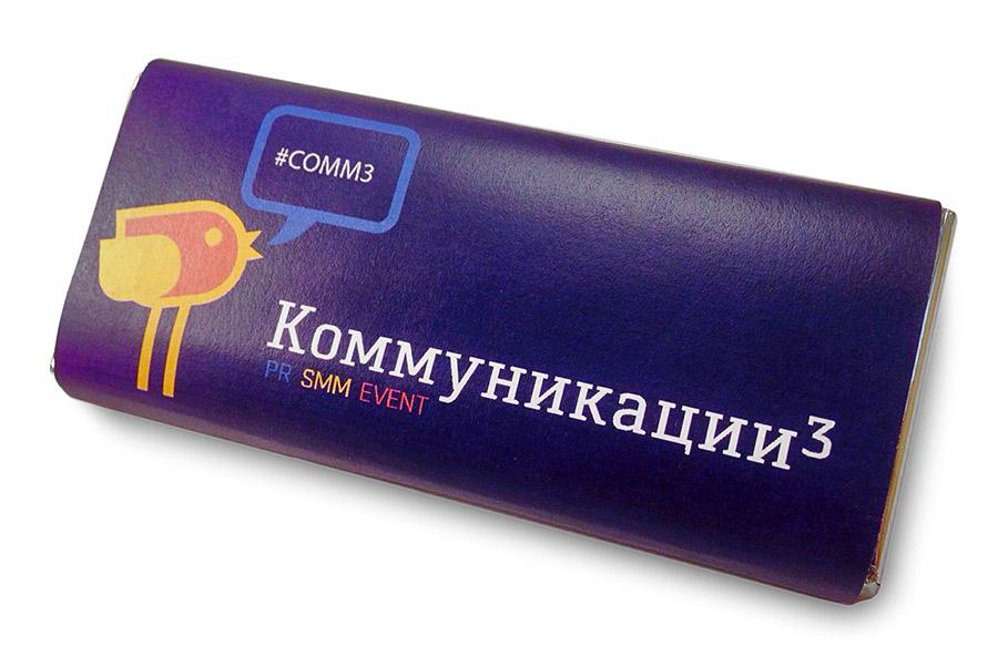 Шоколад с логотипом конференции 60 г