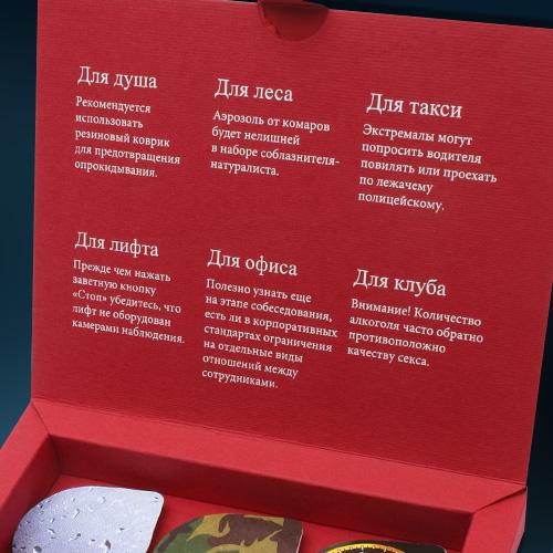 Подарки к 23 февраля. Набор презервативов с логотипом