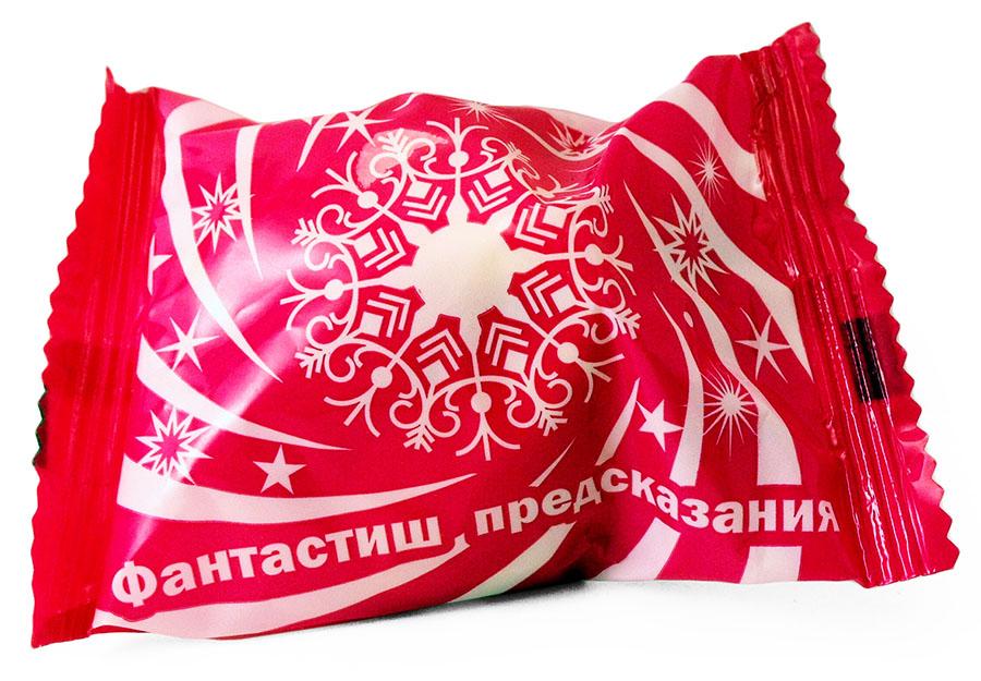 Печенье с пожеланиями внутри