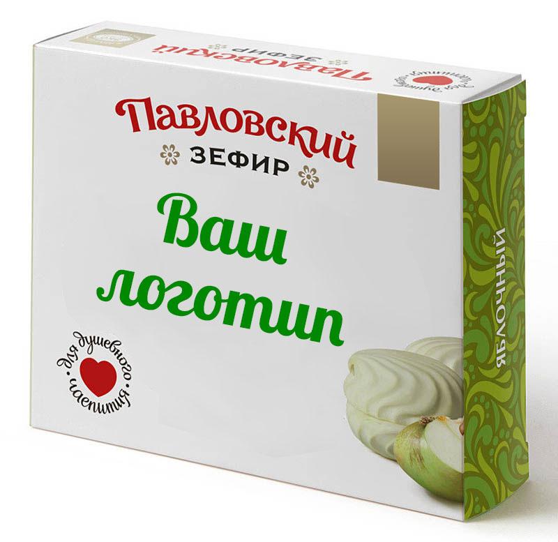 Павловский зефир в коробке с логотипом