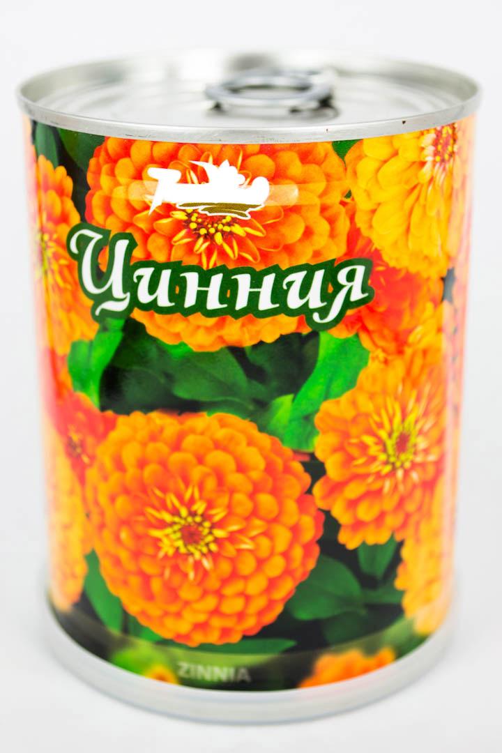 Циния - цветы в банке с логотипом