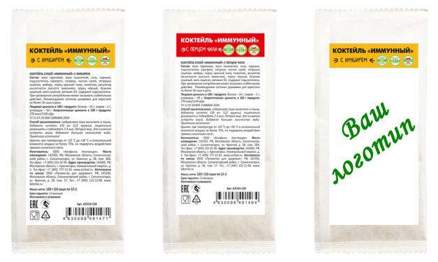 Коктейли с острым вкусом в индивидуальной упаковке