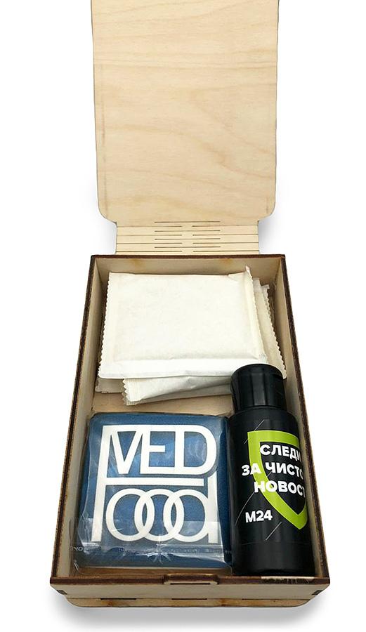 Иммунные наборы в коробках с логотипом