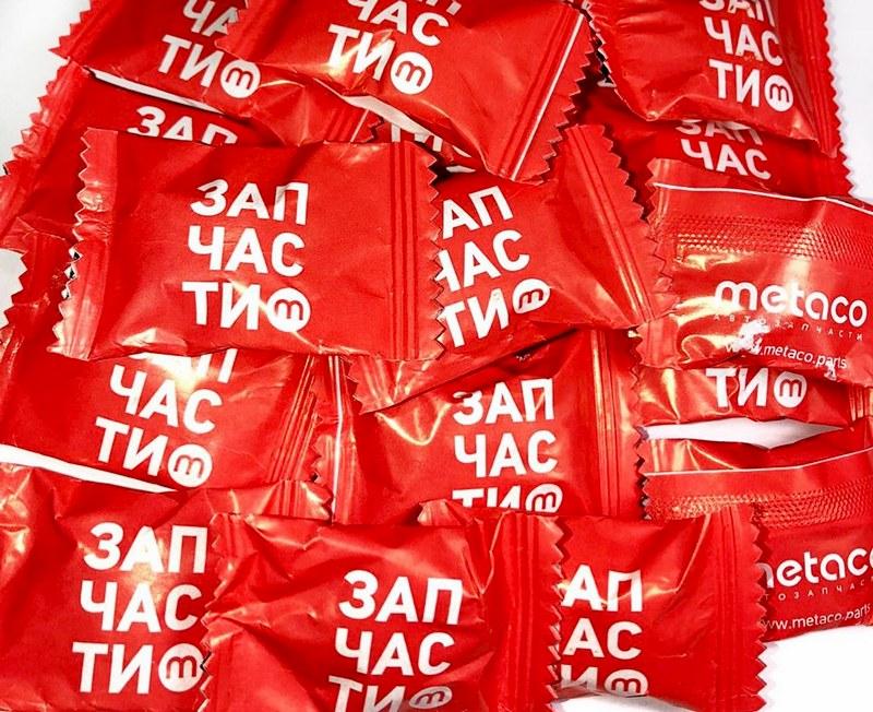 Леденцы в бумажной упаковке флоу-пак с логотипом Metaco