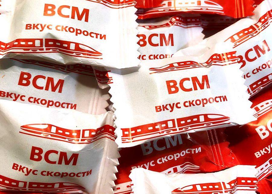 Леденцы в бумажной упаковке с логотипом ВСМ