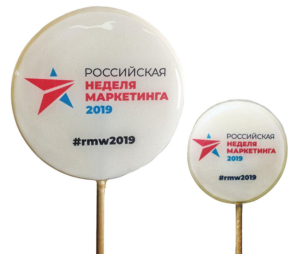 Сувениры для спикеров и делегатов Российской недели маркетинга-2019