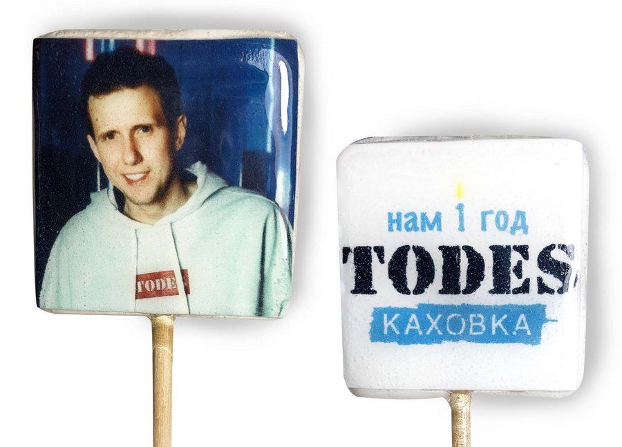 Квадратный леденец с портретом и логотипом Todes