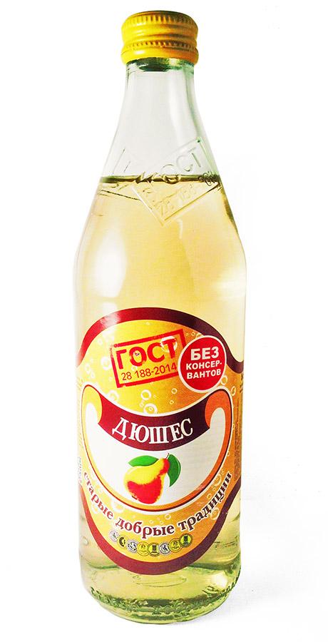 Лимонад с логотипом