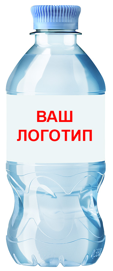 Вода Святой источник с логотипом
