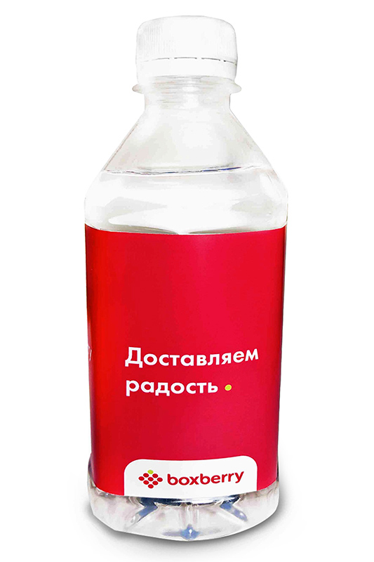 Королевская вода с логотипом Boxberry