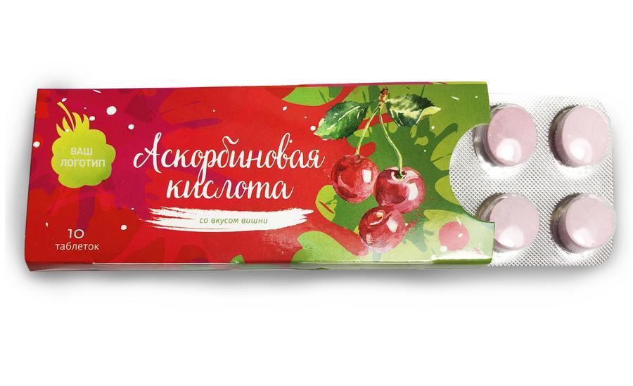 Аскорбиновая кислота со вкусом вишни в блистере, на котором может быть размещен логотип вашей компании