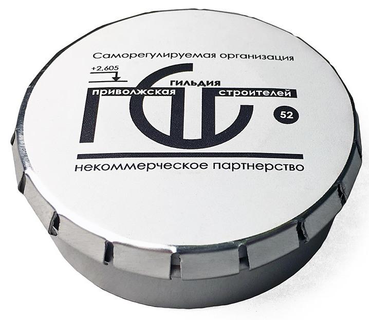 Сувенирная баночка с крышкой Клик-клак с логотипом Приволжской гильдии строителей