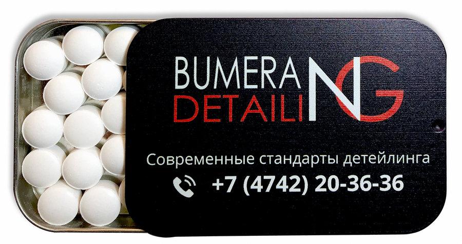 Освежающие драже в баночке с крышкой-слайдером и логотипом Bumerang Detaling