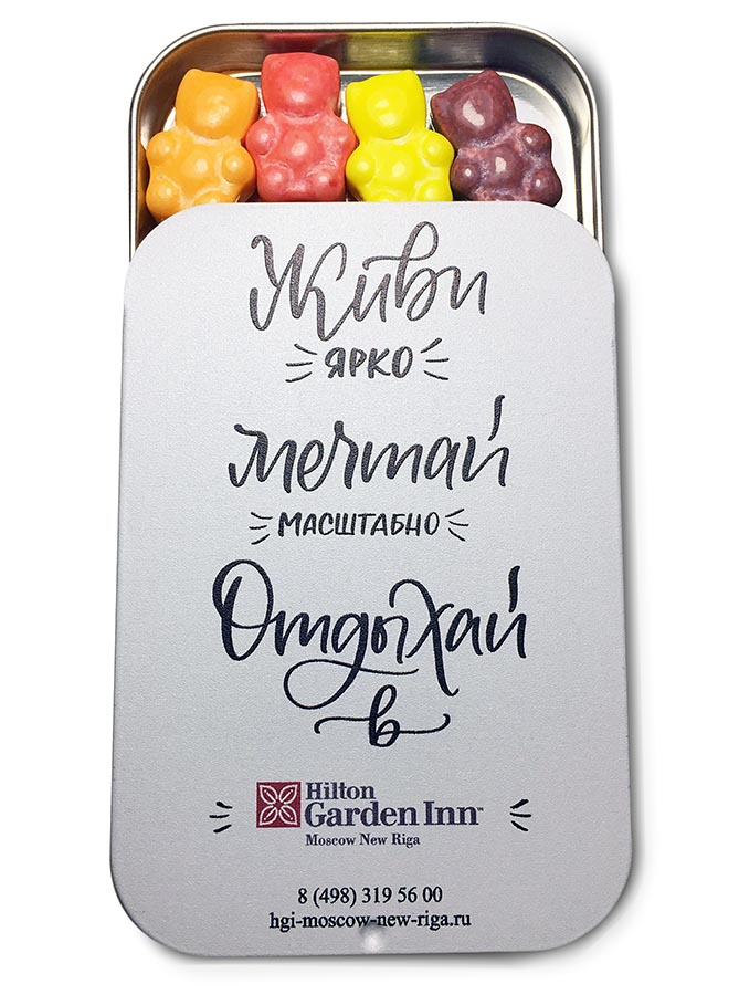 Нетающие конфетки-мишки в металлической баночке слайд-тин Hilton Garden Inn