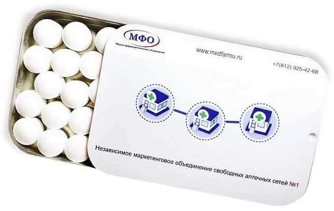 Освежающие драже с символикой Медико-фармацевтического объединения в металлической баночке