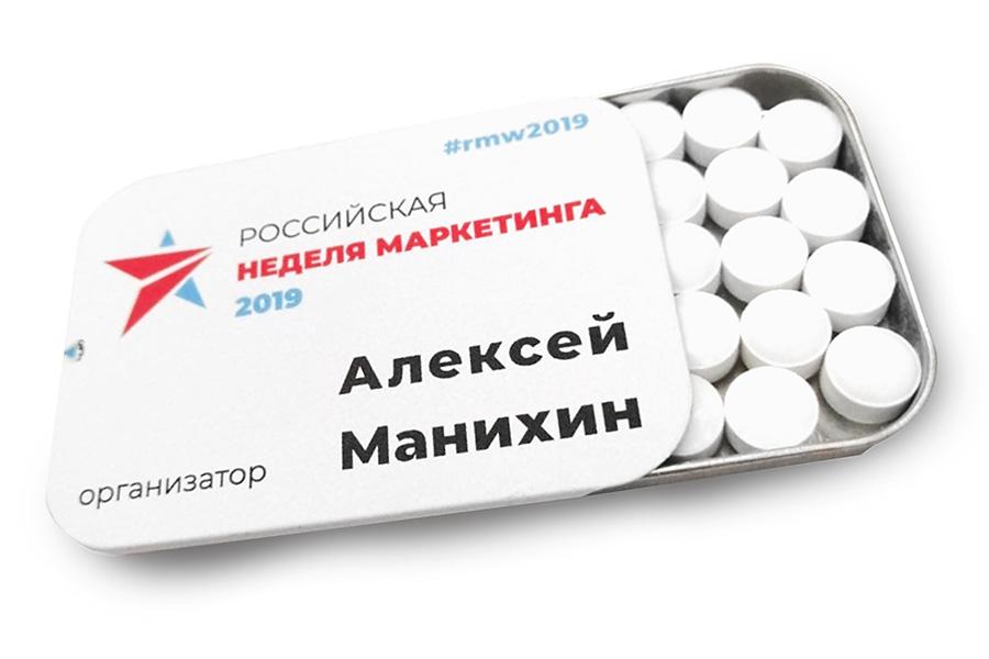 Баночка слайд-тин с символикой Российской недели маркетинга-2019
