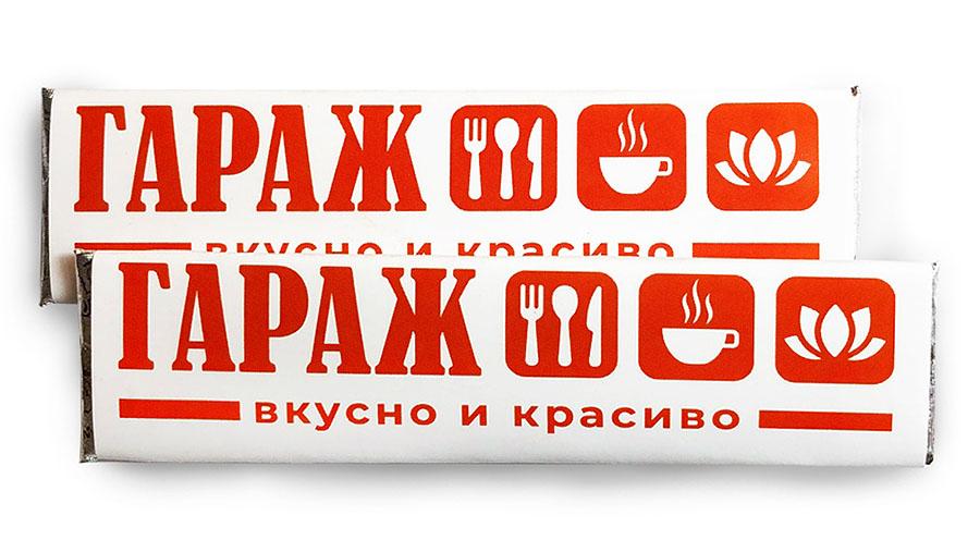Жевательная резинка с логотипом Гараж