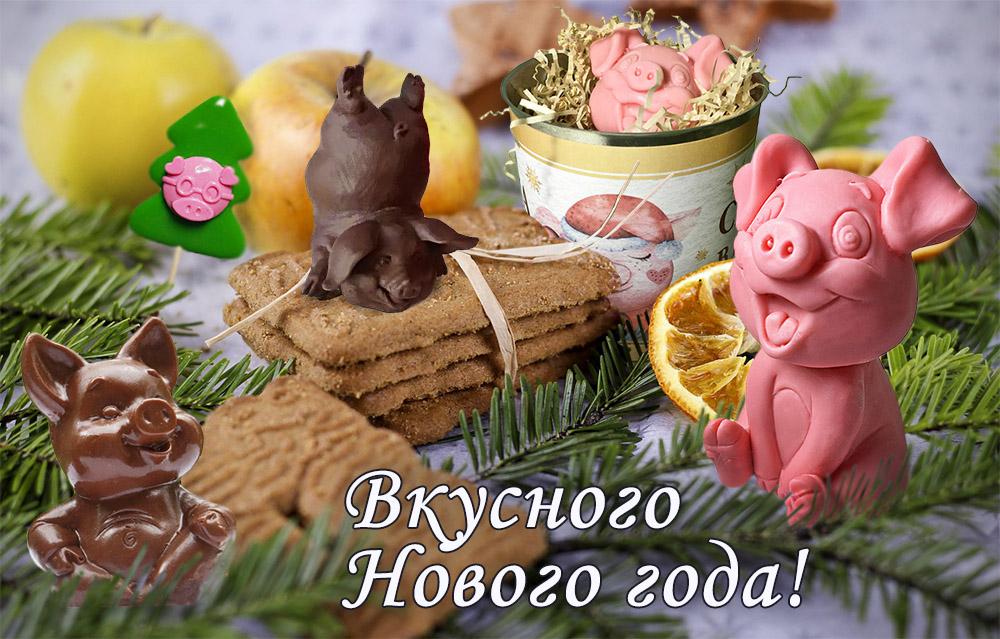 С Новым годом — 2019!