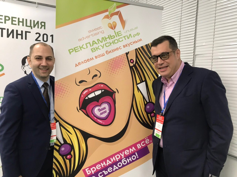 Андрей Куршубадзе и Максим Поташев около ролл-апа ADSWEETS на конференции