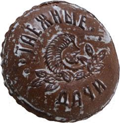 Русские пряники с логотипом