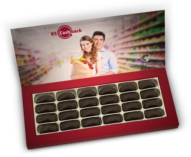 Шоколадные конфеты в шкатулочке